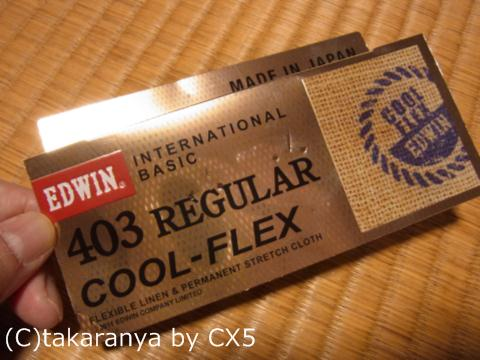 EDWIN 403 REGULAR COOL-FLEX